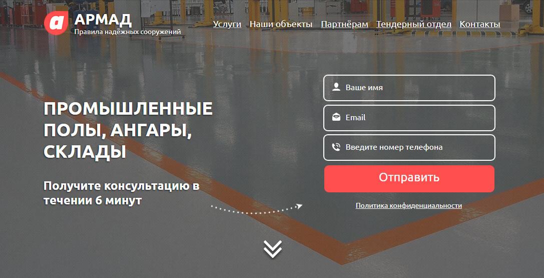 Клин веб - создание и продвижение сайтов